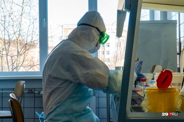 """За последние сутки в лабораториях Ярославской области было исследовано <nobr class=""""_"""">1032 теста</nobr> на коронавирус"""