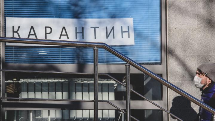 В Ярославской области из-за коронавируса на карантин отправили больше тысячи человек