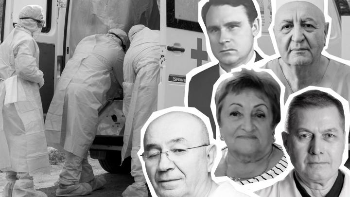 Они умерли, чтобы мы жили: медработники Волгограда и области, убитые коронавирусом в уходящем году