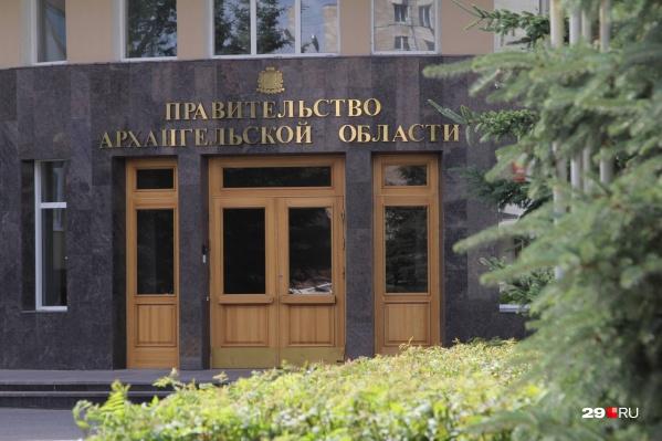 Правительство отправили в отставку 8 октября