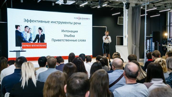«Территория продаж» захватывает Челябинск: продавцов и маркетологов пригласили на масштабный форум