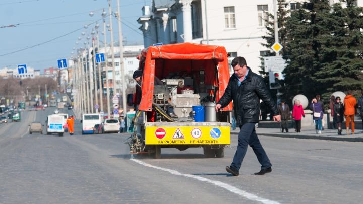 На дороги Екатеринбурга нанесут краску, которой можно покрыть 30 футбольных полей
