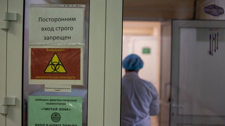 И новый антирекорд: за сутки коронавирусом заразились почти полторы сотни человек