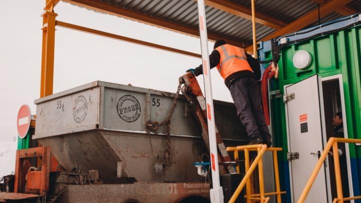 Специалисты нашли источник радиации, из-за которого оцепляли въезд на тюменский завод