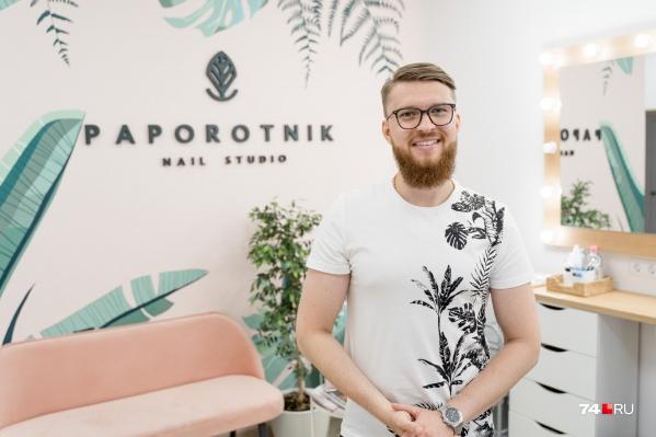 Первый маникюрный салон Александр с бизнес-партнёром открыли два года назад, второй — год спустя