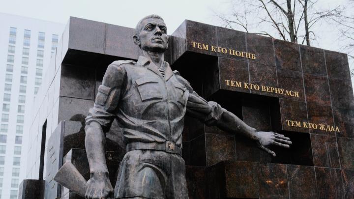 В Перми появился памятник солдатам, погибшим в Чечне и других горячих точках