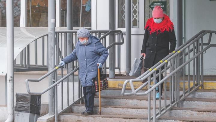 В Пермском крае до конца декабря продлили самоизоляцию для людей старше 65лет
