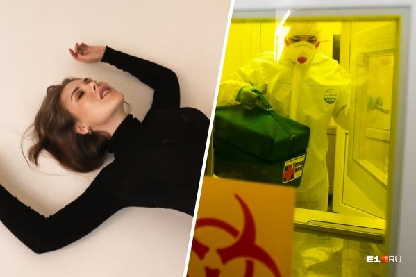 Ксения Телешова рассказала, что из-за коронавируса потеряла обоняние
