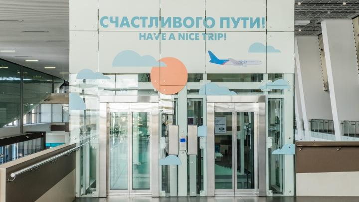 Из Перми запускают транзитный авиарейс до Стамбула