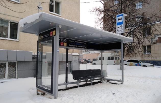 «Элементарно негде спрятаться от снега»: уфимка — о нехватке больших остановок в Уфе