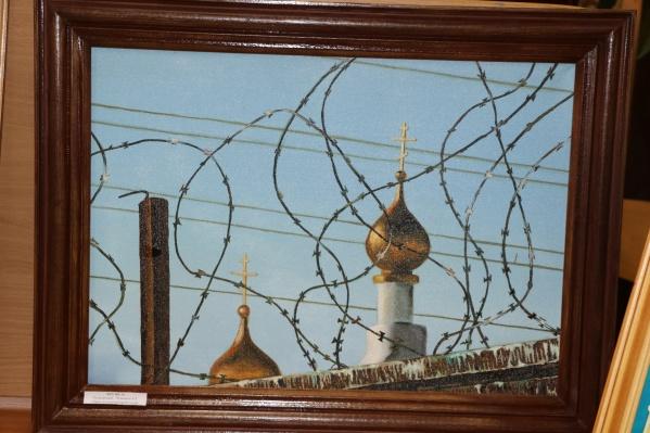 Таким заключенные видят мир