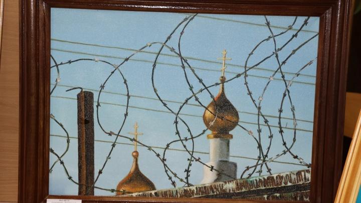 Что рисуют за решеткой: ФСИН Башкирии показала картины осужденных