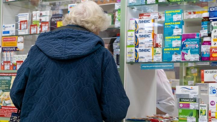 Власти расширили список антибиотиков для лечения челябинцев от коронавируса