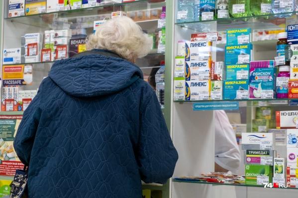Челябинцы продолжают жаловаться на то, что не могут купить лекарства