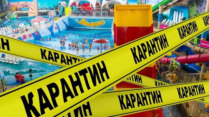 Каникулы продолжаются: выясняем, кому в Свердловской области до сих пор нельзя работать