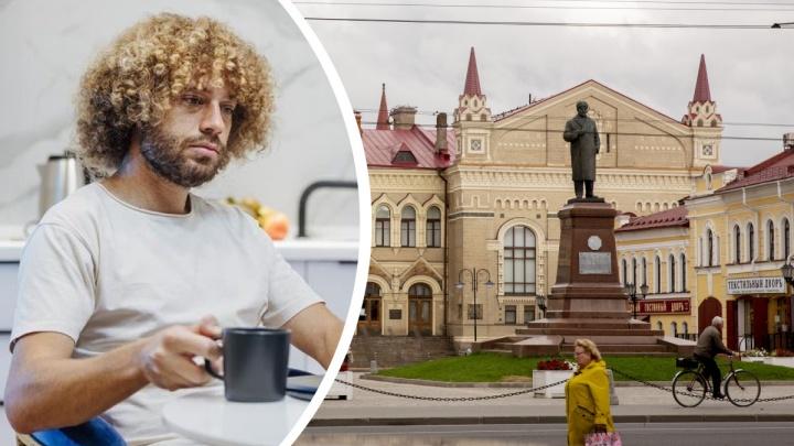 «Рушится вся экономика»: Илья Варламов включил Рыбинск в список вымирающих городов