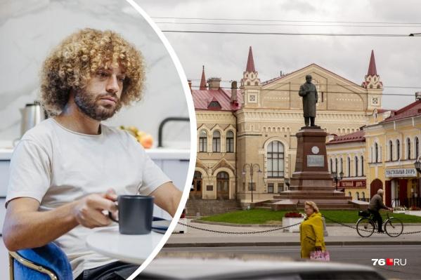 Илья Варламов составил список вымирающих городов. В них вошел Рыбинск — второй по величине город Ярославской области