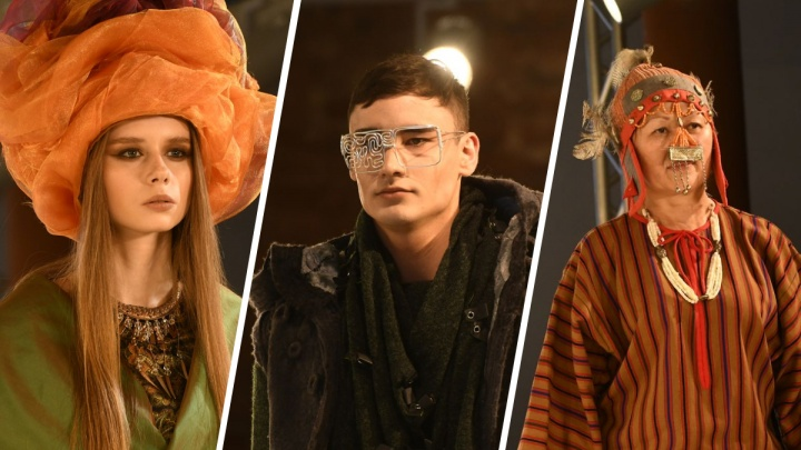 Неделя моды в Екатеринбурге открылась показом национальных костюмов и очень абстрактных нарядов