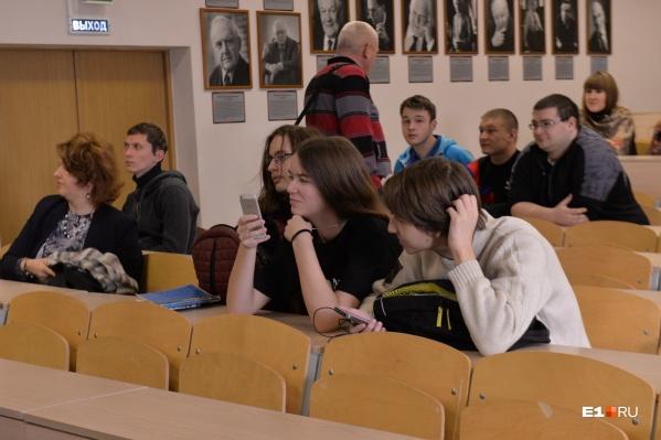 Можно выбирать из 16 государственных вузов Екатеринбурга