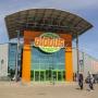 Подарки в честь дня рождения: ярославский гипермаркет щедро отметит 12 лет в Ярославле