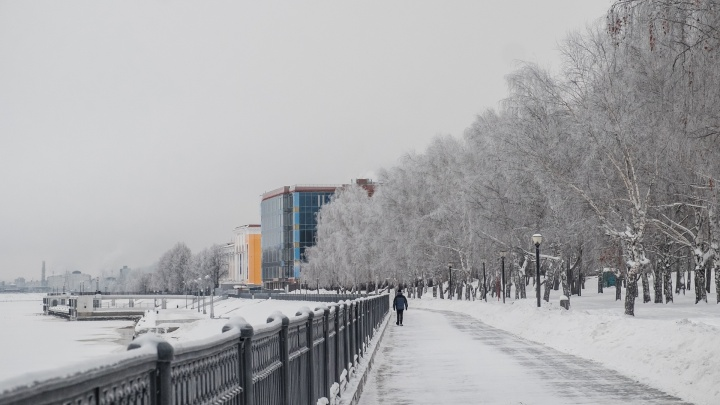В Перми стартовал конкурс на лучший дизайн-проект почтовой марки к 300-летию города