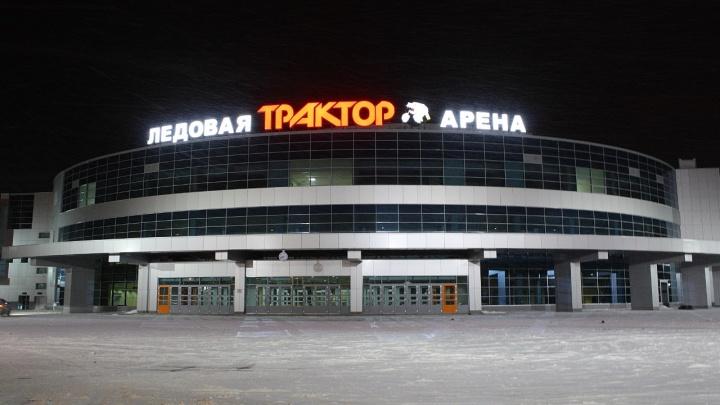 В Челябинске возле арены «Трактор» построят двухэтажный спортцентр с катком