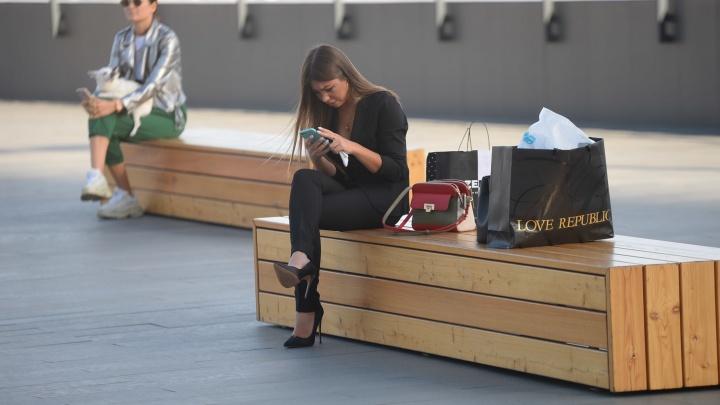 Звонят и предлагают работу: в Екатеринбурге орудуют мошенники, «торгующие» фейковыми вакансиями