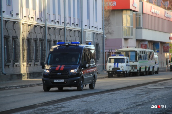 Взрыв в здании ФСБ в Архангельске произошел 31 октября 2018 года