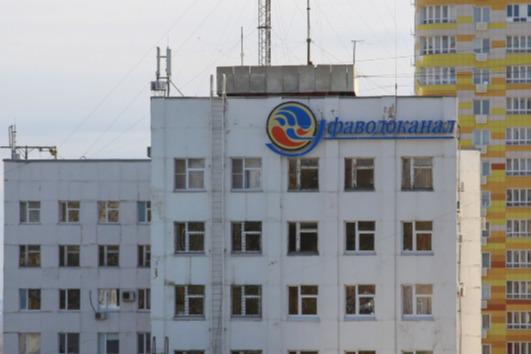 Жители 9 многоэтажек в центре Уфы остались без горячей и холодной воды