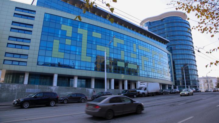 Власти Башкирии решили судьбу здания на Заки Валиди возле БГУ