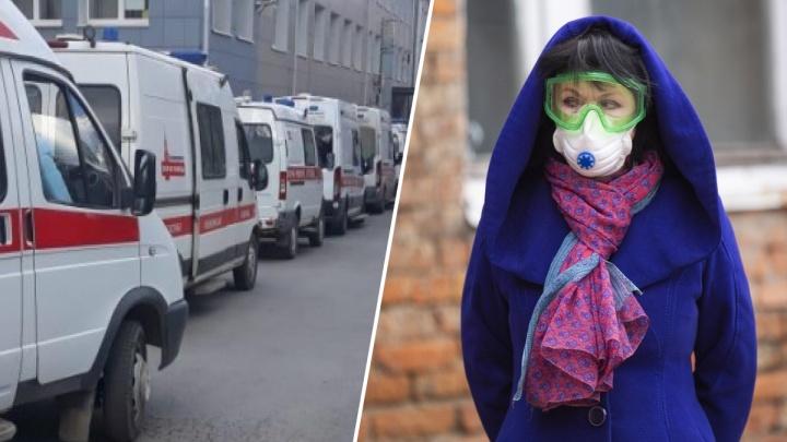 Самоизоляцию продлили до 11 мая, а у больниц пробки из скорых: главное о COVID-19 в Екатеринбурге