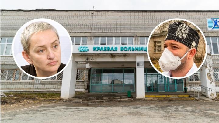 Глава Минздрава Прикамья побывала в Березниках и прокомментировала напряженную ситуацию в КБ имени Вагнера