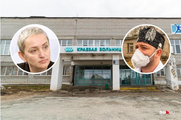 Анастасия Крутень высказалась по поводу претензий березниковцев к Роману Коневу
