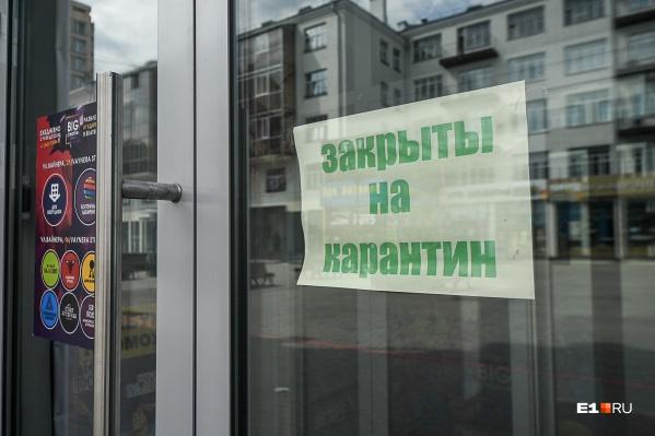 В Петербурге кафе будут закрыты даже в новогоднюю ночь