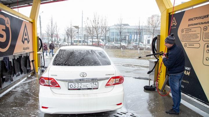 Челябинские автомойки превратили в станции для дезинфекции машин от коронавируса
