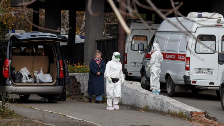 В Челябинской области четвёртый день подряд выявляют больше сотни заражённых коронавирусом