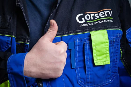 Можно вызвать любого мастера: тюменцы высоко оценили качество услуг городской службы сервиса Gorserv