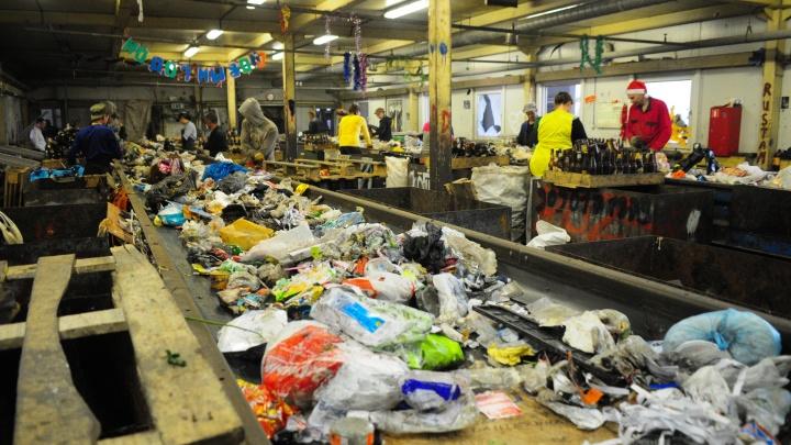 В Екатеринбурге ищут «короля мусора» — подрядчика, который построит завод для всех отходов города