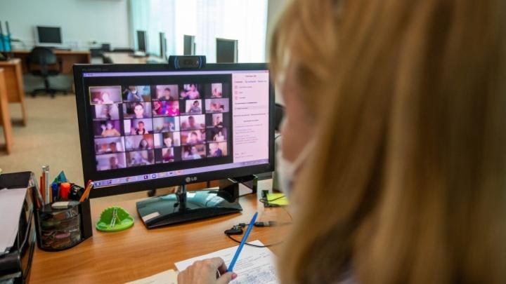 В челябинской школе во время онлайн-урока на экране всплыли пошлые рисунки