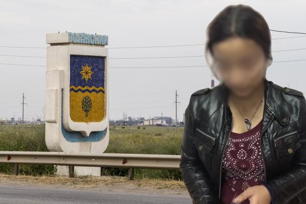 Девушка из цыганской семьи решила переехать в Новосибирск тайком от всех
