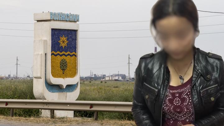 «Собиралась замуж»: пропавшую в Волгограде школьницу спустя полгода нашли в Новосибирске