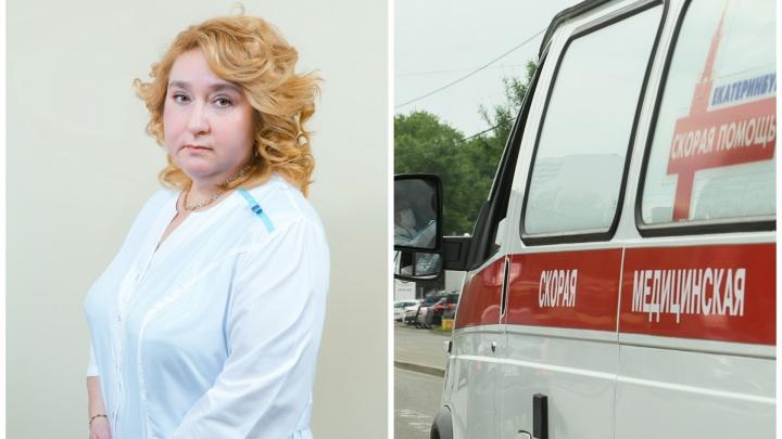 В Екатеринбурге скончалась врач частной клиники. У нее был коронавирус