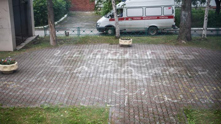 Роддом ГКБ №40 в Екатеринбурге закрыли на карантин из-за пациентки, у которой зафиксирован COVID-19