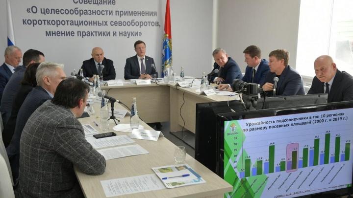 В Самарской области запустили пилотный проект по развитию отечественной селекции