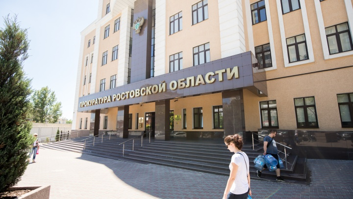 В Ростове начальник полигона пойдет под суд за незаконное хранение химотходов