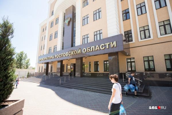 Его действия нанесли вред почве на 2,4 миллиона рублей<br>