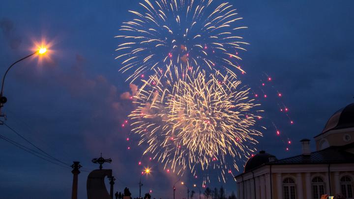 В администрации Архангельска рассказали, будет ли в городе салют в честь Дня ВМФ