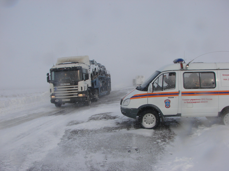 МЧС рекомендует сегодня быть крайне внимательными на дорогах