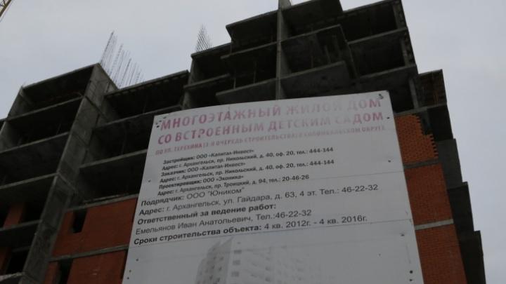 В Архангельске достроят ЖК «Традиция», заселение в который дольщики ждут с 2014 года