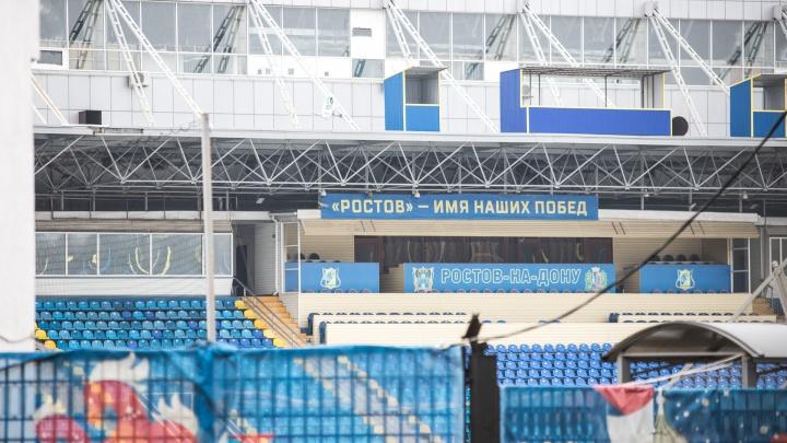 «Ростов» создал женскую футбольную команду